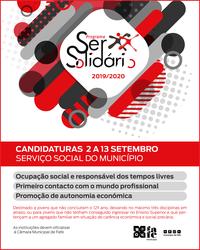http://static.cm-fafe.pt/camara-municipal-fafe/296/232093/cartaz-ser-solidario-2019-2020.png