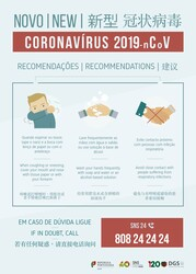 http://static.cm-fafe.pt/camara-municipal-fafe/296/233683/cartaz-2-recomendacoes-gerais-1.jpg